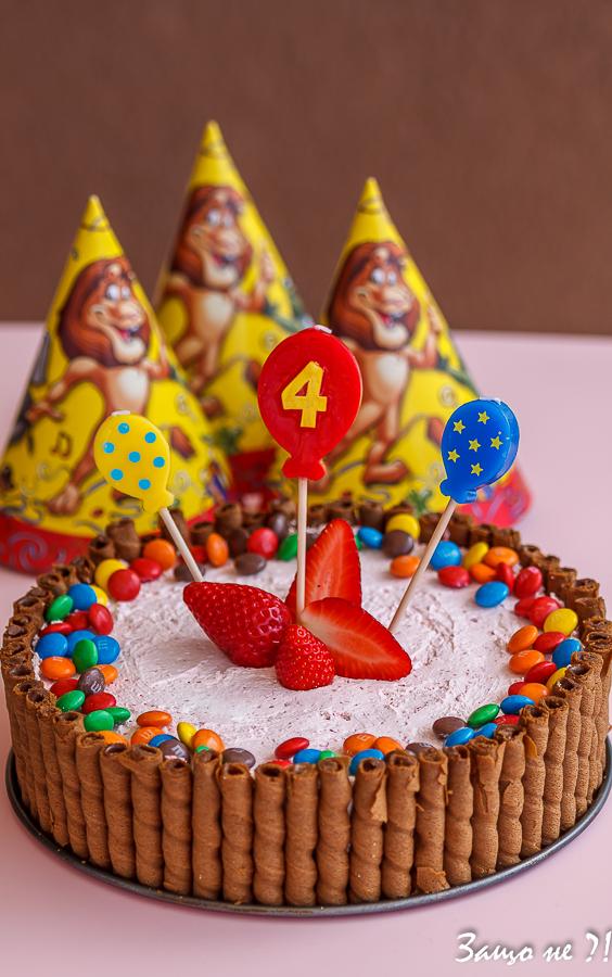Торта с дъх на ягоди и шоколад